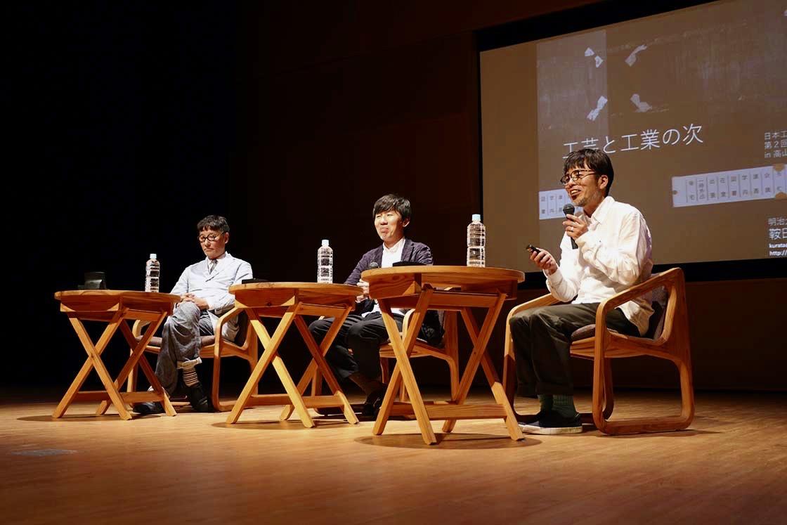 写真左から:赤木明登さん・中川政七さん・鞍田崇さん